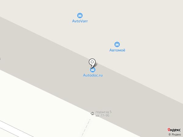 Виктория на карте Уфы