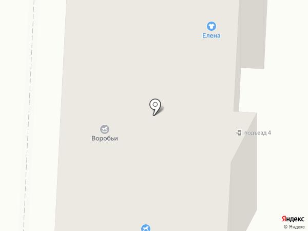 Магазин верхней одежды и обуви на карте Кондратово