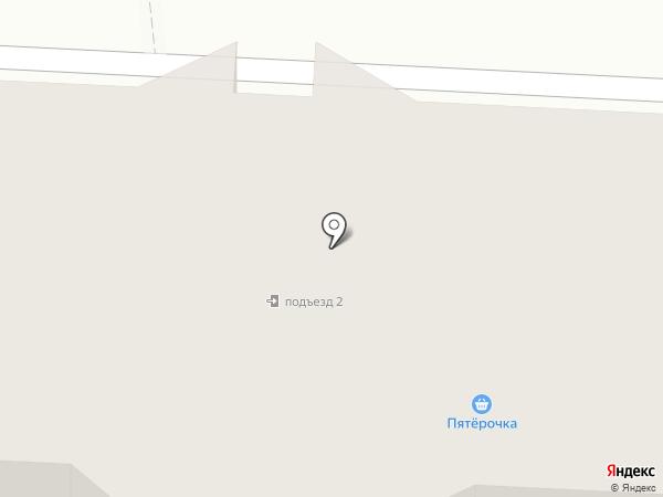 Магазин игрушек на карте Кондратово