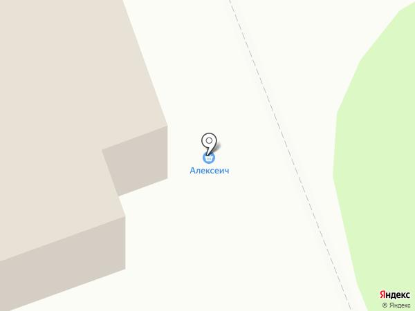 Алексеич на карте Кондратово