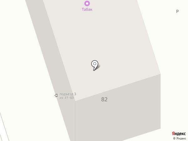 Центр юридической помощи на карте Уфы