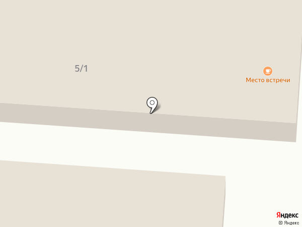 Место встреч на карте Кондратово