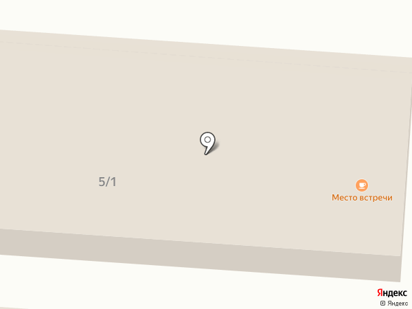 Место встречи на карте Кондратово