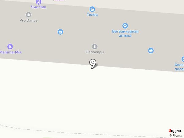 Mamma-Mia на карте Кондратово