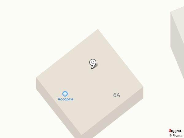 Ассорти на карте Кондратово