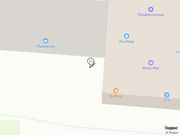 Пшеничка на карте Кондратово