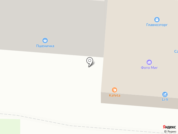 LAS VEGAS на карте Кондратово