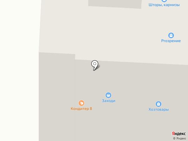Магазин на карте Кондратово