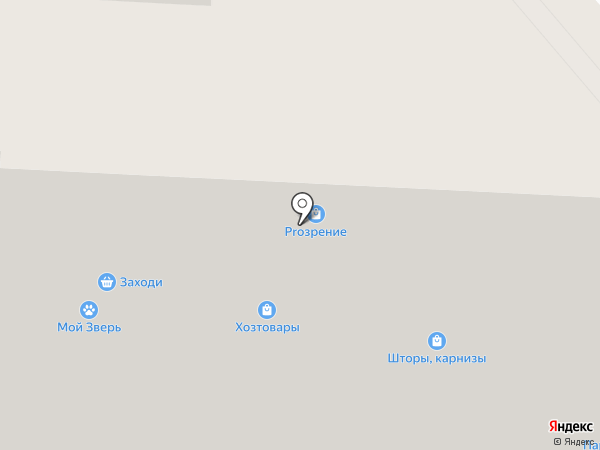 Аварийная служба на карте Кондратово