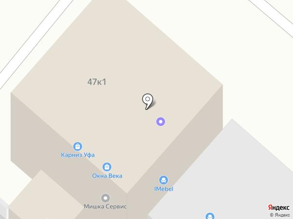Карниз Люкс Декор на карте Уфы
