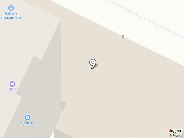 КанцЦентр на карте Уфы