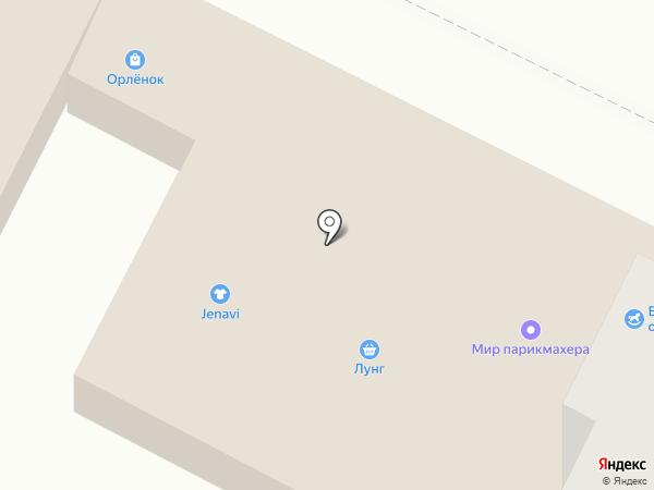 Ваниль на карте Уфы