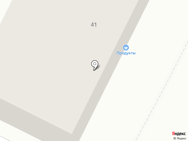 Amigo на карте Уфы