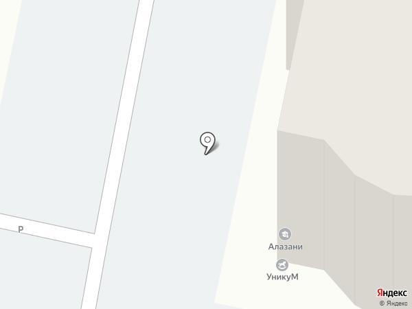 Центр подготовки и развития массажистов на карте Перми