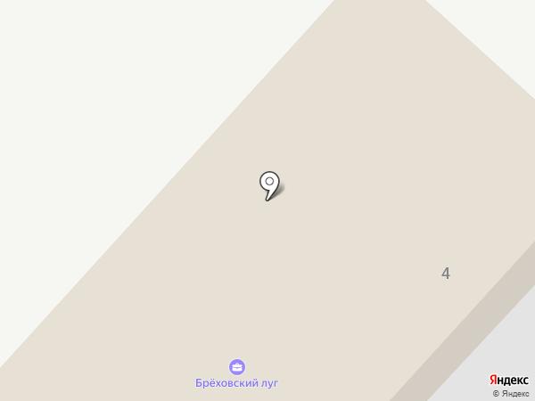 Брёховский луг на карте Кондратово