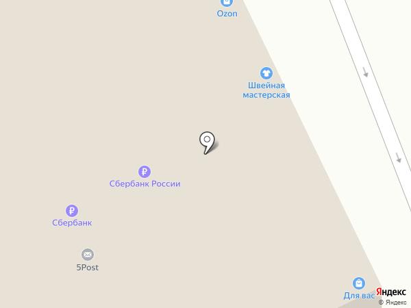 Магазин семян и зоотоваров на карте Перми