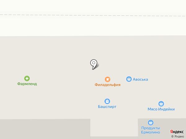 Секонд-хенд на карте Уфы