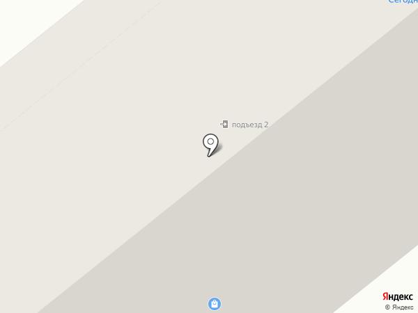 Планета здоровья на карте Кондратово