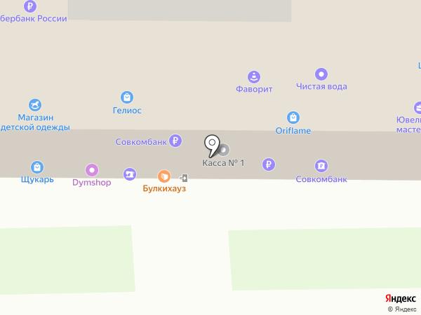 Платежный терминал, Уральский банк реконструкции и развития, ПАО на карте Уфы