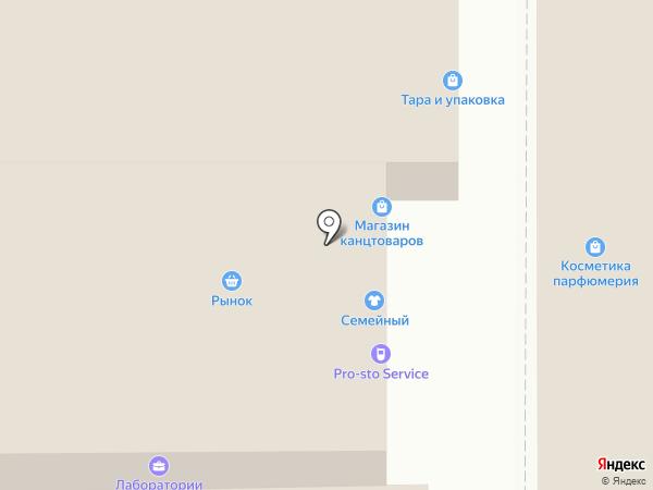 От Знайки на карте Уфы