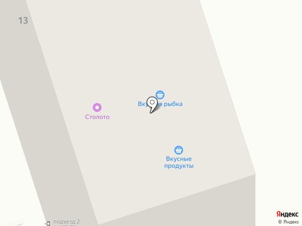 Турбаслинские бройлеры на карте Уфы