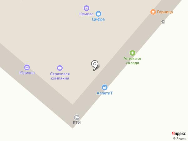 Пермское объединенное потребительское общество на карте Перми