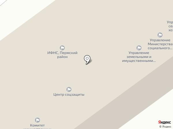 Территориальное Управление Министерства социального развития по Пермскому и Добрянскому муниципальным районам на карте Перми