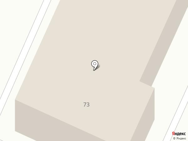 ЗападУралТранс на карте Перми