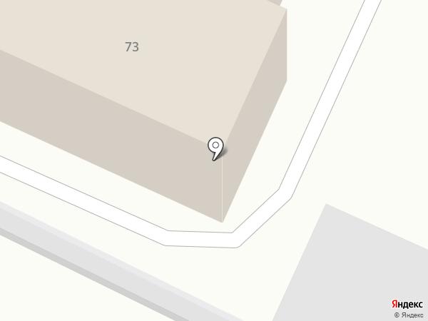Нижегородский экспресс на карте Перми