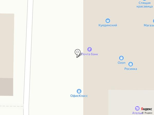 Магазин косметики и парфюмерии на карте Уфы