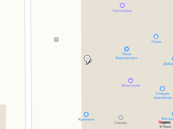 Банкомат, Почта Банк, ПАО на карте Уфы