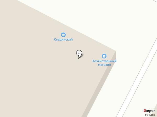 Алкогольный магазин на карте Перми
