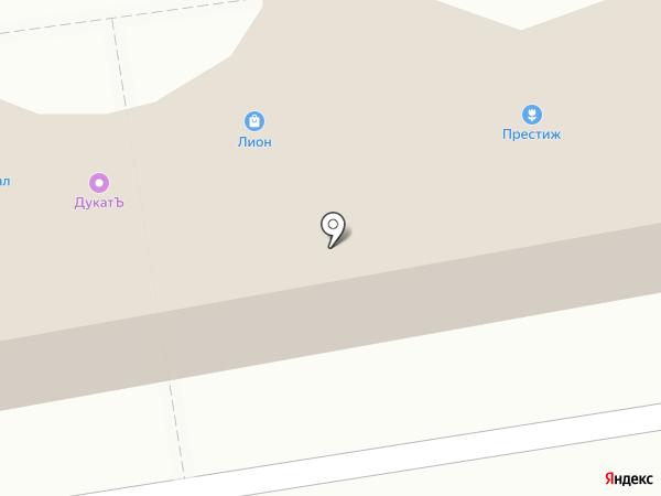Магазин табачных изделий на карте Перми