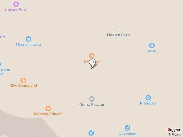 Пиццамаг на карте Перми