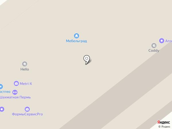 Домолед на карте Перми