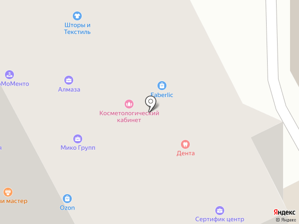 ЭнергоРешение на карте Перми