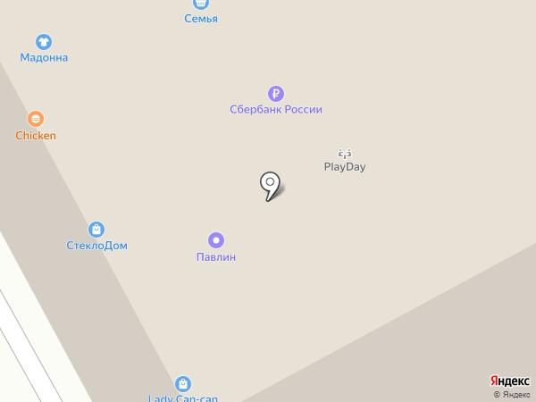 Clone на карте Перми