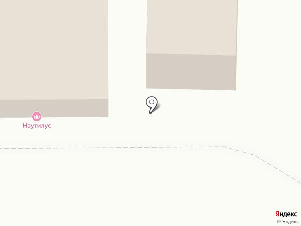 Наутилус на карте Уфы