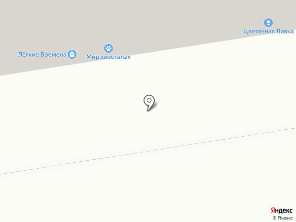 Цветочная лавка на карте Перми