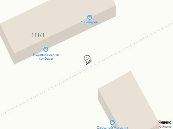 Кафе быстрого питания на ул. Мира на карте Перми