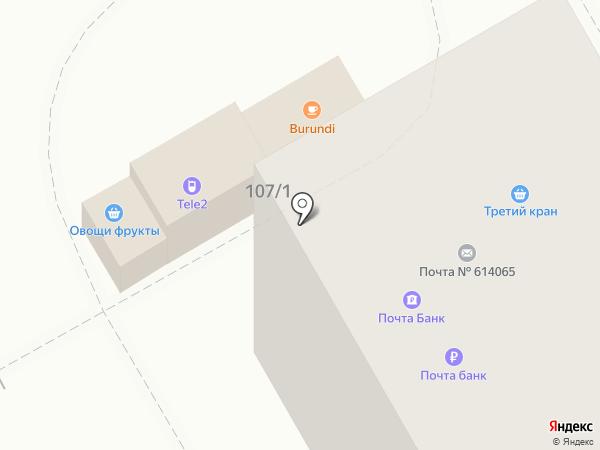 Киоск по ремонту обуви на карте Перми