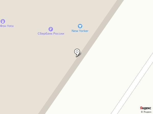 Полёт на карте Перми