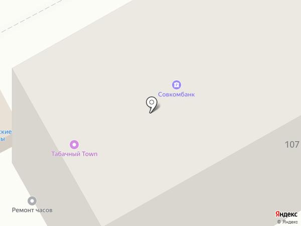Магазин чая и кофе на карте Перми