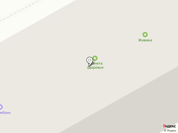 Живое пиво на карте Перми