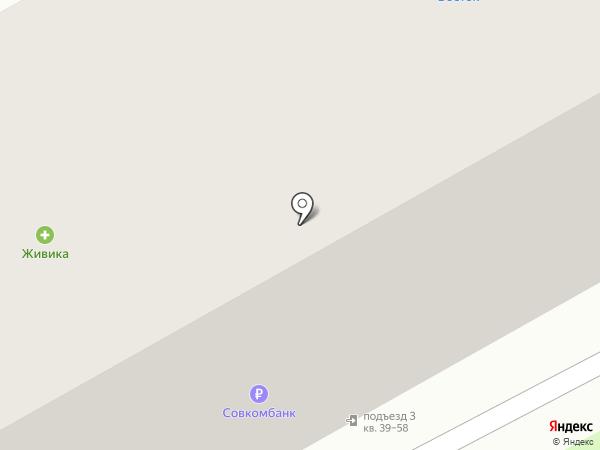 Ломбардъ на карте Перми
