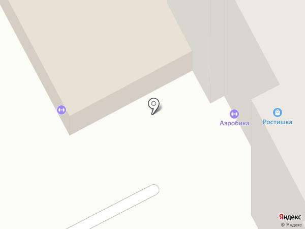 Т-Сервис на карте Перми