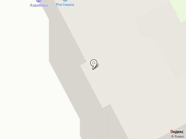 Студия дизайна ногтей Людмилы Старковой на карте Перми
