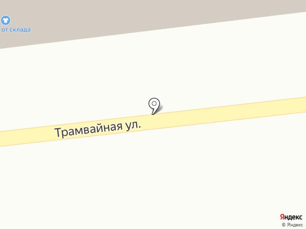 Toys Town на карте Перми