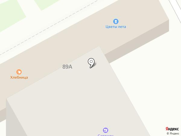 Тюльпания на карте Перми