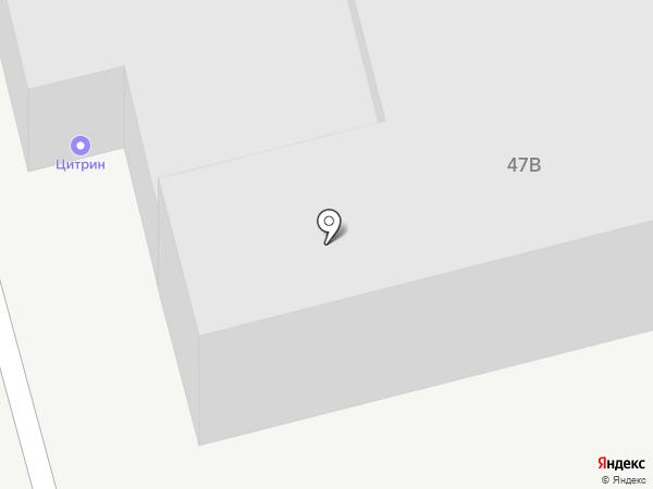 Цитрин на карте Перми